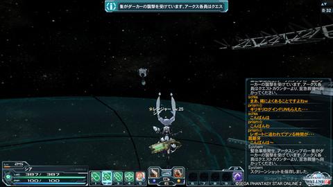 20120718124125.jpg