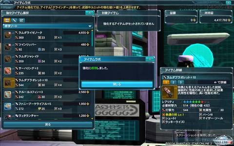 20121219142308.jpg