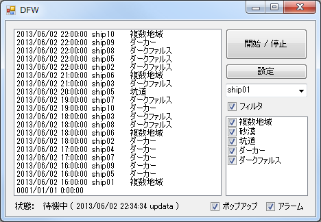 20130602223628.png